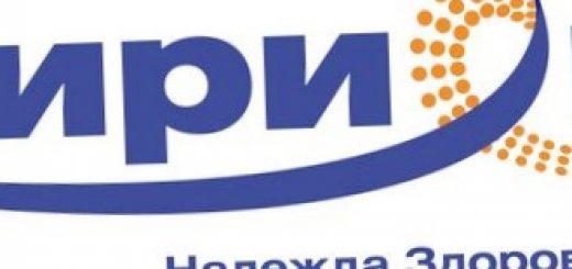 kompanija-viriom-poluchila-grant-fonda-skolkovo_1.jpg