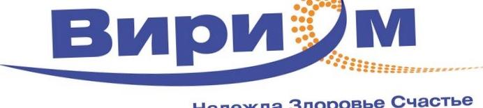 Компания «вириом» получила грант фонда сколково