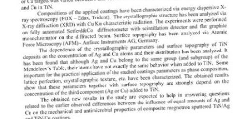 kompozit-iz-grafena-i-uglerodnyh-nanotrubok_1.jpg