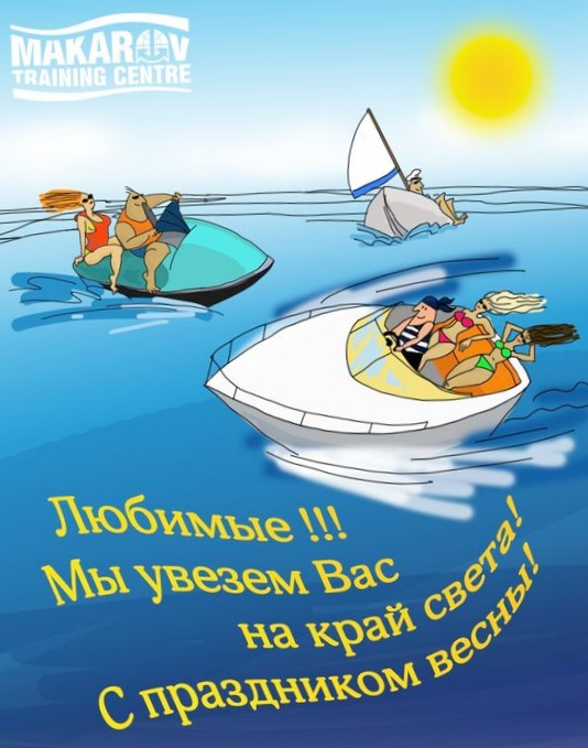 Конференция журнала «морской флот»: что делать с новыми экологическими нормами imo