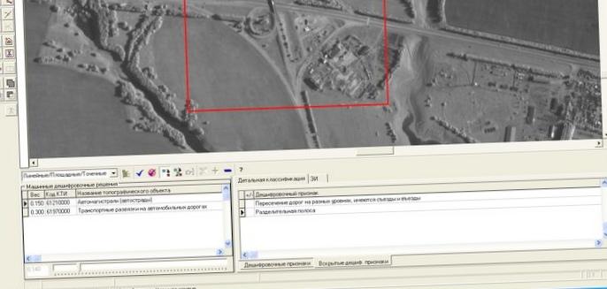 Космический сегмент в структуре системы государственного топографического мониторинга