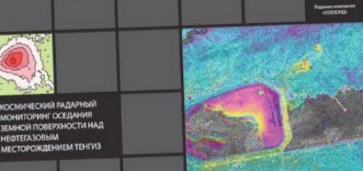 kratkie-teoreticheskie-osnovy-radarnoj_1.jpg
