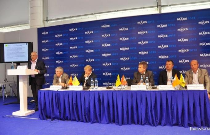 «Макс-2013» был насыщен событиями и встречами
