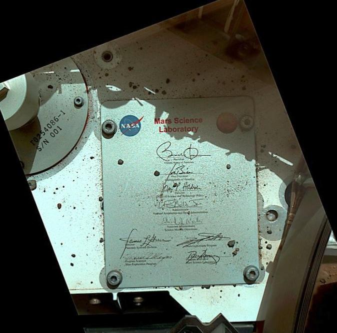 Марсоход curiosity получит обновленную операционную систему