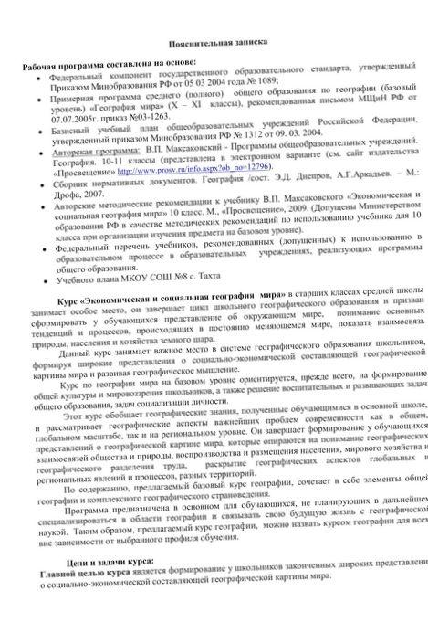 mashinostroenie-himija-metallurgija-mira_1.jpg