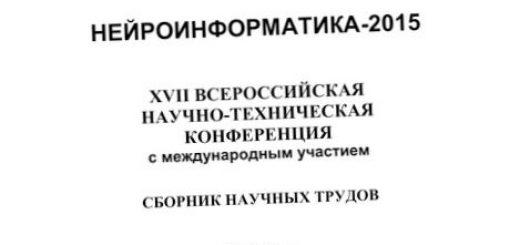 memristor-shag-k-iskusstvennomu-intellektu-novye_1.jpg