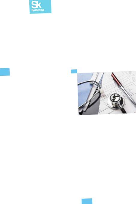 Метаматериал «без потерь» обеспечит рост эффективности оптоэлектроники