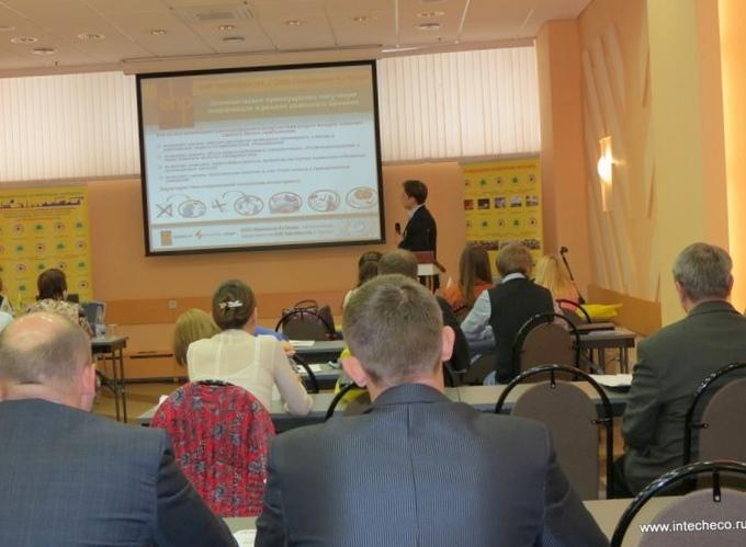 Международная конференция creon «нефтяные и нефтехимические отходы 2012»