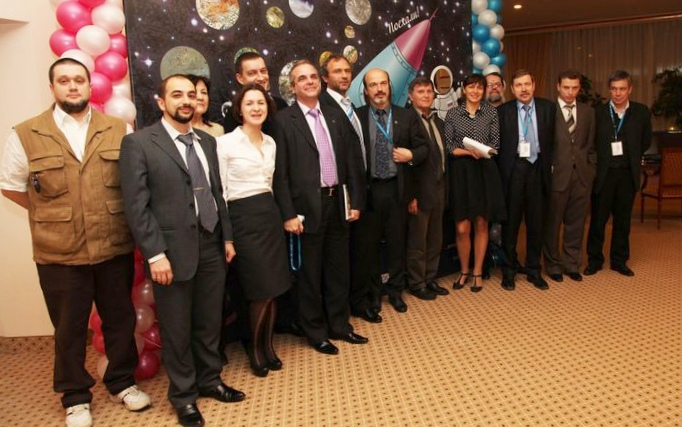 Международная конференция земля из космоса-2016