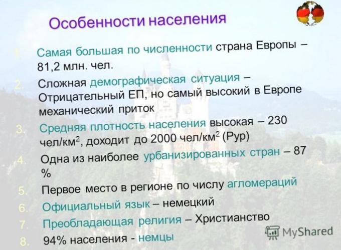 mineralnye-resursy-zapadnoj-evropy_1.jpg