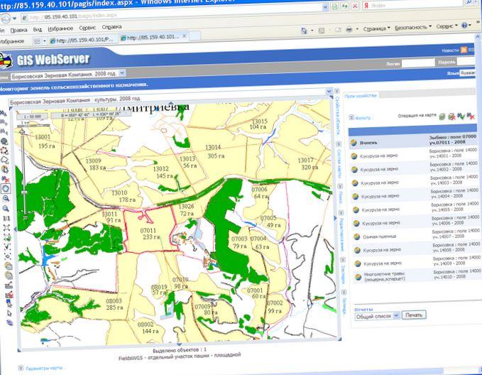 Наборы региональных пространственных данных — основа для использования в геоинформационных проектах