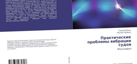 nanofarmakologija-stanet-odnim-iz-kljuchevyh_1.jpg
