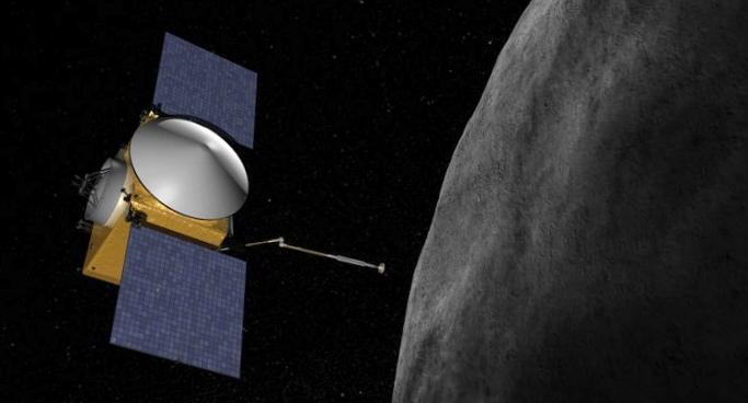 Nasa готовит «охоту» на троянские астероиды земли