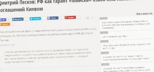nasa-pozdravilo-rossijanina-padalku-s-rekordnym_1.jpg