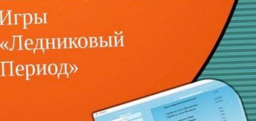 nasa-zajavlenija-o-lednikovom-periode-javljajutsja_1.jpg