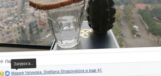 nebesnyj-internet-ot-google-i-facebook-mozhet_1.jpg