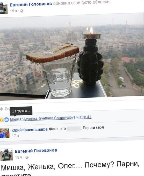 Небесный интернет от google и facebook может оказаться под запретом в россии