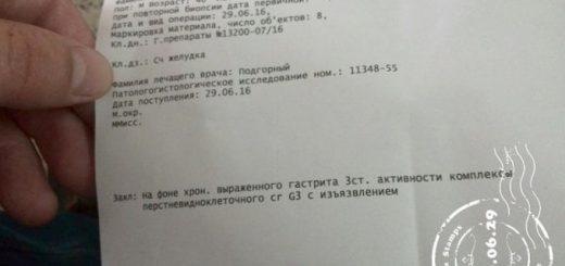 nikapli-krovi-analiz-krovi-bez-sledov_1.jpg