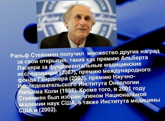 Нобелевские премии года 2011 года