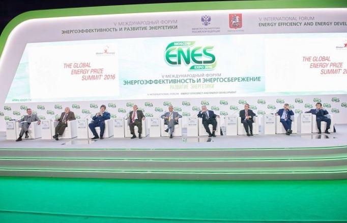 Новая парадигма и технологии - ответ стрессовому развитию мировой энергетики
