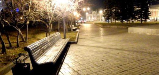 novaja-sistema-ulichnogo-osveshhenija-luix_1.jpg