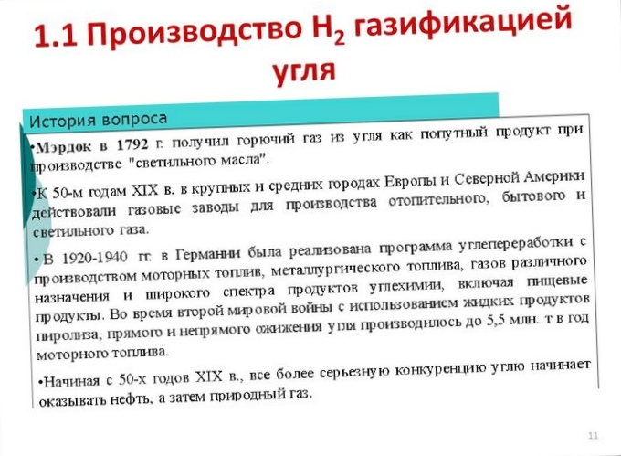 Новый русский метеорит икурилка надирижабле: блоги недели