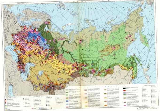 О многоукладности российской экономики. работа ленина «о кооперации», между марксизмом и сталинизмом