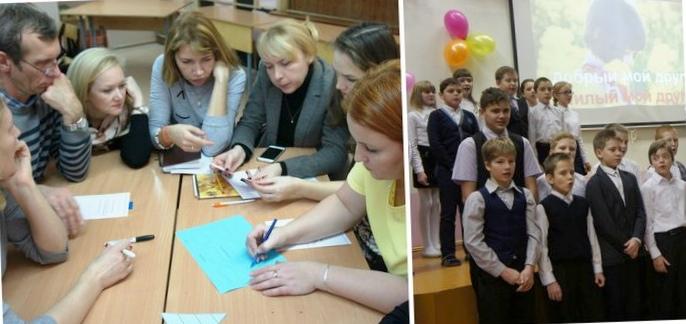 Образование разных ступеней в россии, вперед к прошлому?