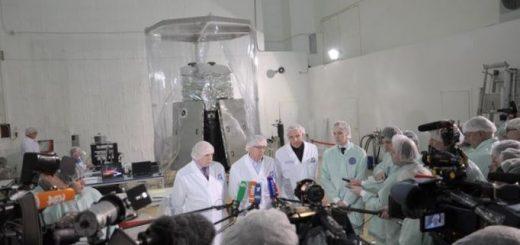 observatorija-spektr-m-budet-zapushhena-v-2017_1.jpg