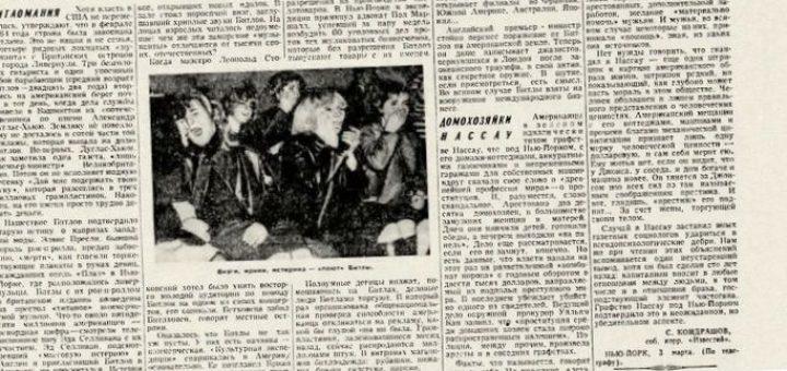 obzor-publikacij-v-presse-za-14-marta_1.jpg