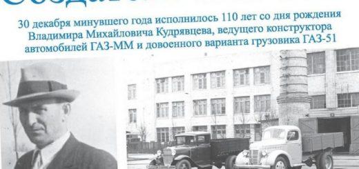 obzor-publikacij-v-presse-za-30-nojabrja_1.jpg