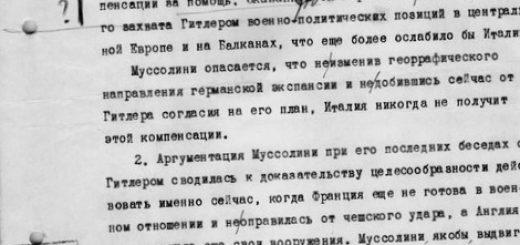 oni-borolis-s-kommunizmom-gl-10-ch-2_1.jpg