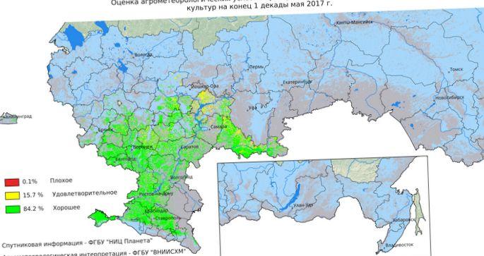 Оперативный спутниковый мониторинг состояния посевов сельскохозяйственных культур в россии