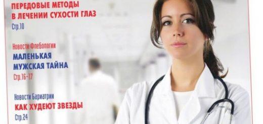 ot-gluhoty-izbavit-gennaja-terapija_1.jpg