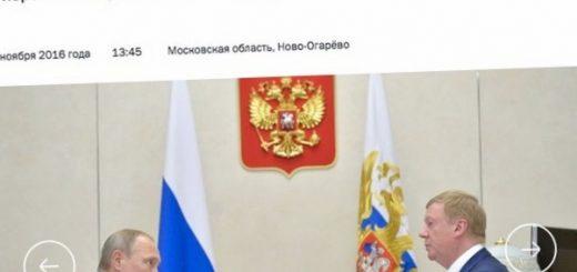 otvety-na-voprosy-pro-jelektronnyj-uchebnik-ot_1.jpg
