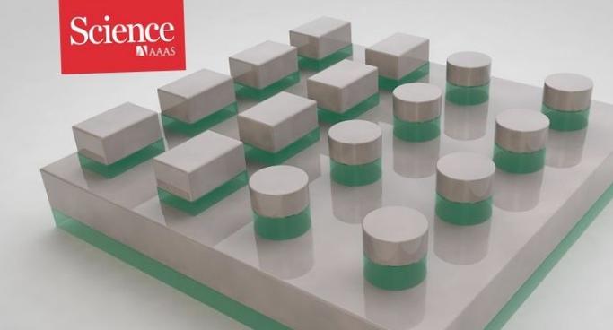 Печать в наномасштабах