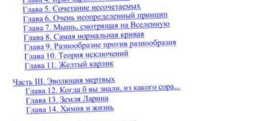 pesnopenija-hora-chernyh-dyr-v-rentgenovskom_1.jpg