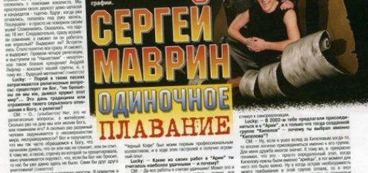 piljulja-schastja-udarim-tabletkoj-podepressii_1.jpg