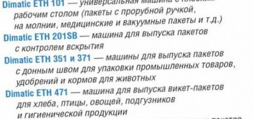 plastinfo-ru-pervyj-forum-sojuza-pererabotchikov_1.jpg