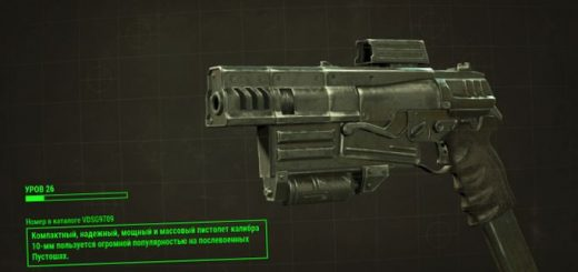 plazmennye-chudesa-plazmennyj-pistolet_1.jpg