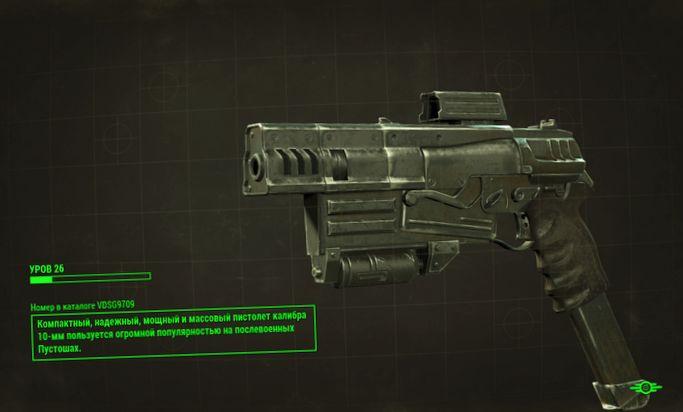 Плазменные чудеса: плазменный пистолет