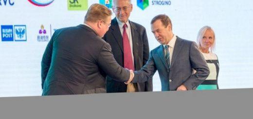 podvedeny-itogi-pervogo-dnja-foruma-biznes-liderov_1.jpg