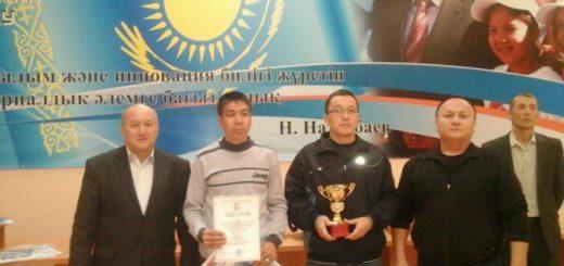 postanovlenie-pravitelstva-respubliki-kazahstan-ot_1.jpg