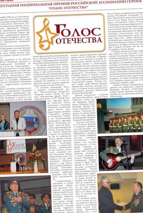 Поздравляем с 65-летием генерального конструктора кб южное а.в. дегтярева!