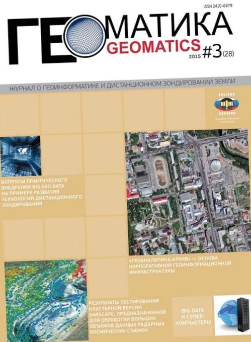 Признаки нефтегазоносности акватории по данным космической радиолокационной съемки