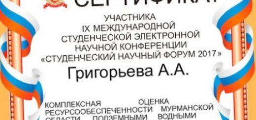 problemy-resursoobespechenija-i-ispolzovanija_1.jpg