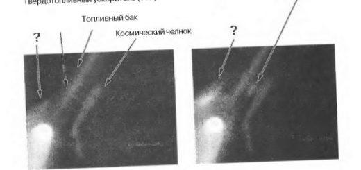 professija-nabljudatel-astronomy-rasskazhut-kak_1.jpg
