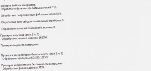 proverka-pinga_1.jpg