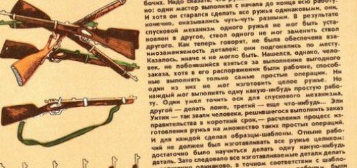 raketnye-metally-kak-zakaljalas-stal-idrugie_1.jpg