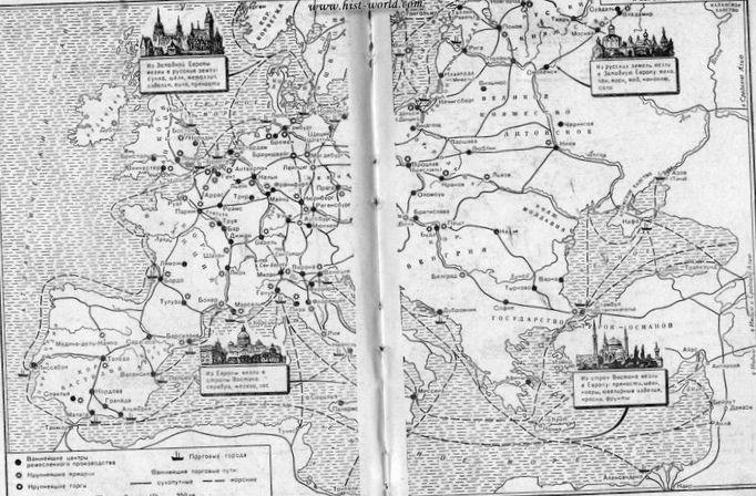 razvitie-geograficheskih-idej-v-srednevekove_1.jpg